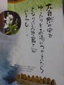 ノグチ・ピント GK-22-100114_2351~02.jpg