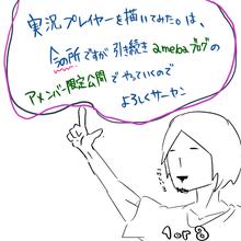 \二次元に生きる(仮)/-hacchi