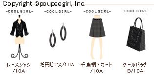 もんじゅのプペブログ-20100115_クールバッグ