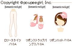 もんじゅのプペブログ-20100115_ロマンティックバッグ_1