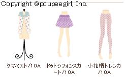 もんじゅのプペブログ-20100115_パステルポップバッグ_1