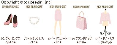 もんじゅのプペブログ-20100115_ハイブランドバッグ