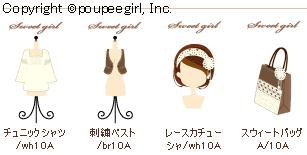 もんじゅのプペブログ-20100115_スウィートバッグ