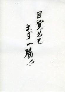 怒髪天オフィシャルブログ「怒髪天 朝の怒号」Powered by Ameba-d1