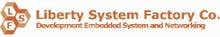 リバティシステムファクトリのブログ