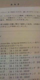 渋谷のhydeのブログ-20100115183800.jpg