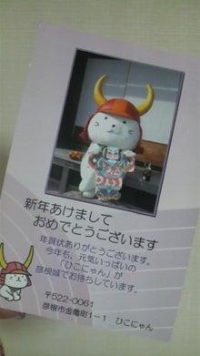 ☆★☆ジュエリーボックス☆★☆-2010011519270000.jpg
