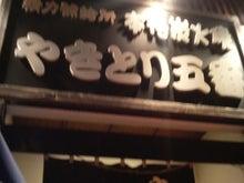 おいしいご飯 ~炭水化物天国~-P1002007.jpg