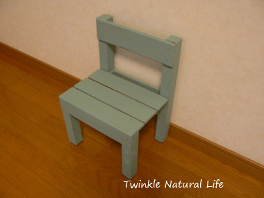 Twinkle Natural Life