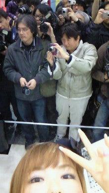 立木ゆりあオフィシャルブログ「☆ゆりあたんブログ☆」powered by アメブロ-201001161804001.jpg