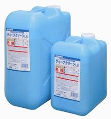 $エコ洗剤・除菌剤を作ってる社長のブログ