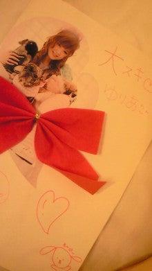 立木ゆりあオフィシャルブログ「☆ゆりあたんブログ☆」powered by アメブロ-201001162211000.jpg