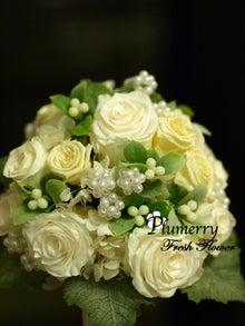Plumerry(プルメリー)プリザーブドフラワースクール (千葉・浦安校)-プルブーケ ウエディング