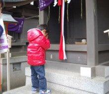 幸せな日々☆-201001031
