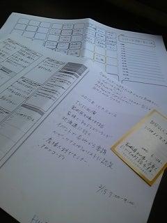 ☆べびっく☆チャイルドヨガプレイスクール天使の輪-DVC00011.jpg