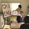 今日から使える実践的カラーイベント☆ご報告の画像