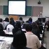 押しかけ講義 in 名古屋女子大の画像