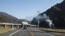 山口県 加圧インストラクター★コバ★のブログ-錦流線