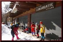 ロフトで綴る山と山スキー-0116_1325