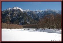 ロフトで綴る山と山スキー-0116_1355