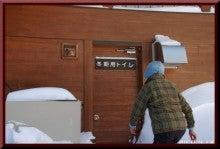 ロフトで綴る山と山スキー-0116_1236