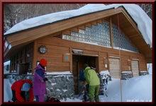 ロフトで綴る山と山スキー-0116_1036