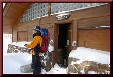 ロフトで綴る山と山スキー-0116_1202