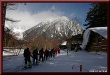 ロフトで綴る山と山スキー-0116_1247