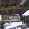 大阪に行きます。の画像