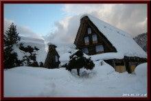 ロフトで綴る山と山スキー-0117_1613
