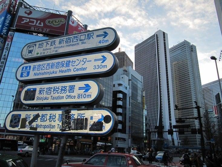 幕間だけの天井桟敷-新宿