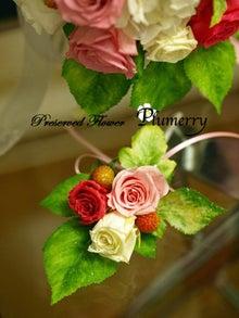 Plumerry(プルメリー)プリザーブドフラワースクール (千葉・浦安校)-木苺 ブートニア ウエディング