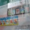 春のグリーティング切手☆の画像