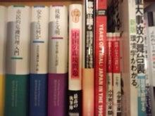 桜井淳カリフォルニア事務所のHP代わりの硬いブログ-桜井淳著書3