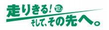 にゃんともジェフ三昧-2010logo
