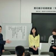 釜石親子将棋教室(2…