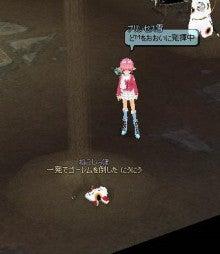 ゆきんこ姫と『ねこしっぽ』