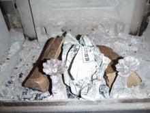古材流通熊本店のブログ-マッキー焚きつけ8