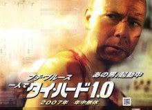 プチ・ブルース オフィシャルブログ「プチ・ブルースのめざせハリウッド!!」Powered by Ameba