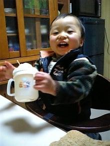 おゆう 育児ブログと今日の気分-image1618.jpg