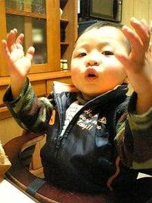 おゆう 育児ブログと今日の気分-image1605.jpg