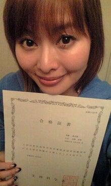 $吉野紗香オフィシャルブログ 黄色いお家 Powered by Ameba