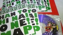 中居くんのほのぼの日記☆with KAT-TUN no K-100122_211518_ed.jpg