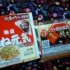 68円☆の画像