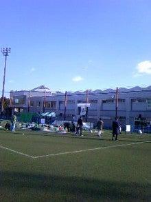 サッカー馬鹿のブログ-100123_1413~01.jpg