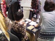 おちまさとプロデュース 渋谷 TSUTAYA ニュース
