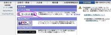 スノーキーのブログ-ぱっと見テクニカル設定2