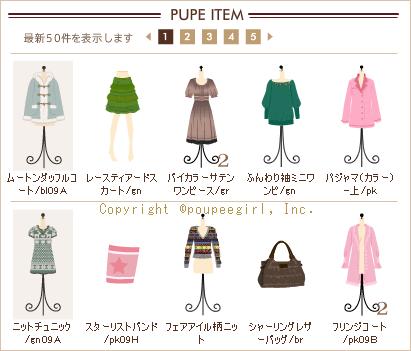 もんじゅのプペブログ-20100123