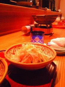 橋本英郎オフィシャルブログ「 -CHATTY- 」 Powered by アメブロ-Image744.jpg