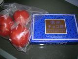チョコもち&トマト
